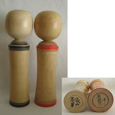 Narugo Traditional Kokeshi Lot (2), 8-1/4""